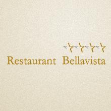 Hotelul Bellavista este o structura de cazare de 4 stele aflata la Lignano Sabbiadoro, Italia.